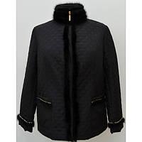Красивая женская куртка демисезонная воротник стойка с меховой отделкой