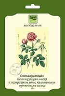 Маски для лица тонизирующие с экстрактом розы, коллагеном и протеинами шелка