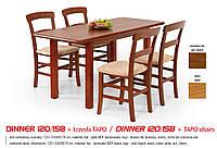 Стол деревянный раскладной DINNER