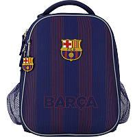 Рюкзак школьный каркасный ортопедический Kite Education 531 FC Barcelona, для мальчиков, синий (BC20-531M)