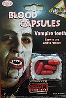 Челюсти вампира с капсулами крови