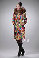 Яркий  пуховик с большим  мехом 4 цвета , фото 1