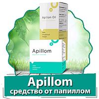 Apillom (Апиллом) – комплексное средство от папиллом, фото 1