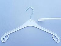 Плечики вешалки пластмассовые V-X38 белые, 38 см