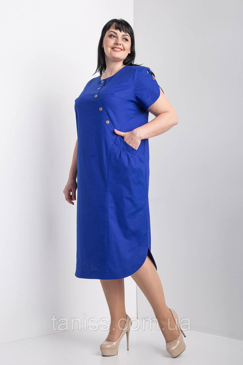 """Женское,летнее,повседневное платье """" Сальма"""",ткань стрейч-лен,размеры 54 электрик,сукня"""