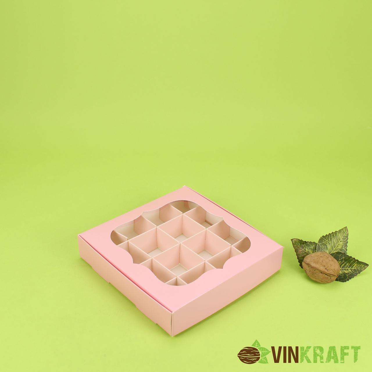 Коробка 150*150*30 для цукерок (16 шт) з вікном, пудра
