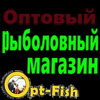 Поплавок Пиранья пенопласт с каплей (20шт)