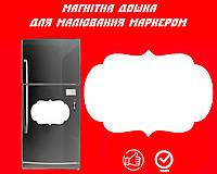 Магнитно-маркерная доска  Шильда 30х45 см