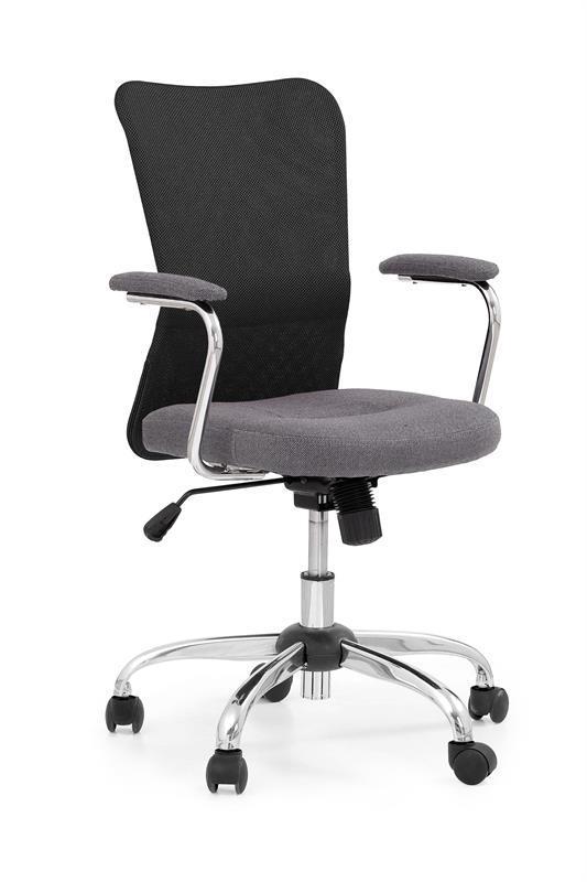 Крісло комп'ютерне ANDY чорно-сірий (Halmar)