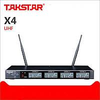 Четырехканальный приемник для радиосистемы Takstar Х4, фото 1