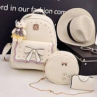 Женский рюкзак городской Набор 3 в 1 с сумочкой, визитницей и брелоком мишка