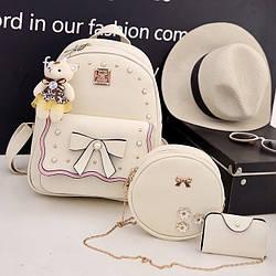 Нежный молодежный пудровый рюкзак 3 в 1 с клатчем-сумочкой, визитницей и брелоком  Вирсавия 2021