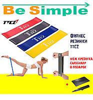 Фитнес резинки TTCZ (комплект из 5 штук) + подарок
