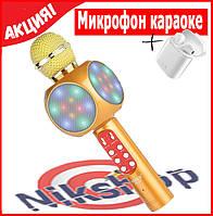 Беспроводной микрофон Wster WS-1816 + беспроводные наушникиEARPHONE i7s TWS в подарок!