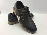 Кожаные мужские туфли .