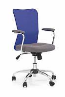 Крісло комп'ютерне ANDY сірий/синій (Halmar)
