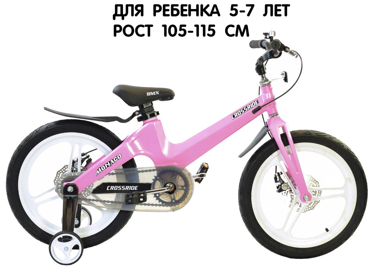 """Алюминиевый детский велосипед 18"""" Crossride Monaco"""