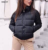 Куртка женская весенняя черная красная хаки 42-44 44-46