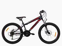"""Горный велосипед для подростка Extreme GD 24"""" Shimano ( 13 рама)"""