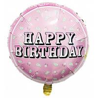 """Фольгована кулька коло Happy birthday на рожевому фоні 18"""" Китай"""