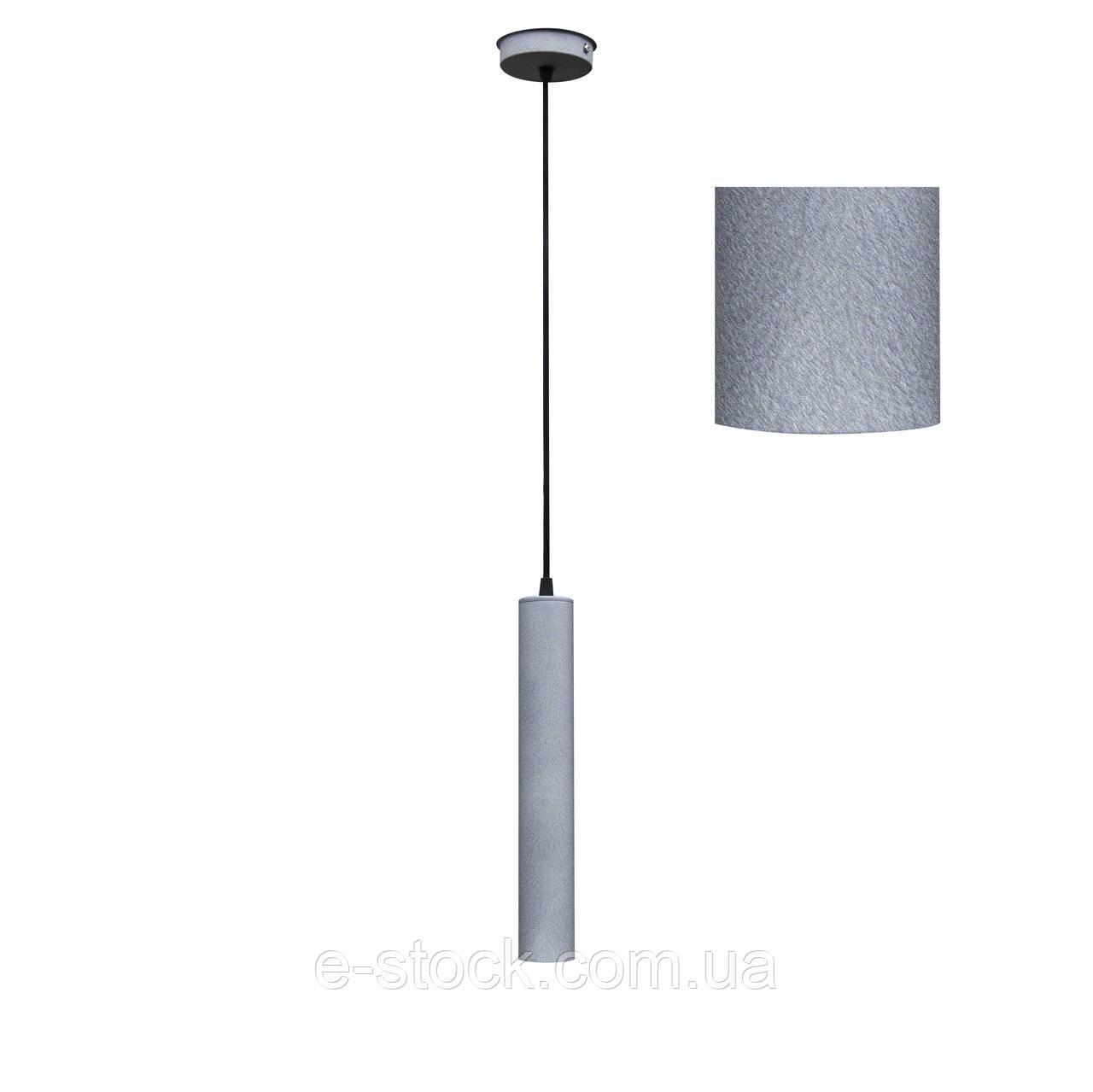 Светильник подвесной   Трубка  MR 3522 GR MSK Electric