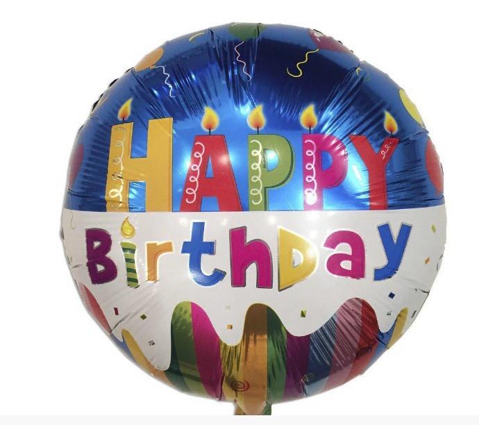 """Фольгована кулька коло Happy birthday з свічками 18"""" Китай"""