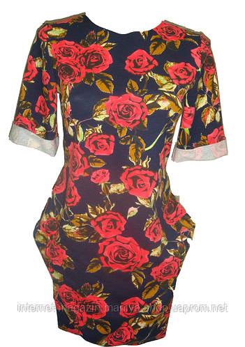 Женское платье Розы
