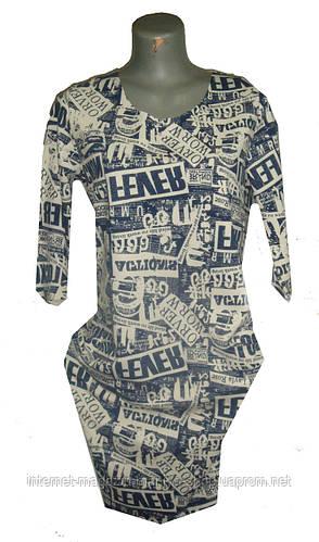 Женское платье надпись мидл