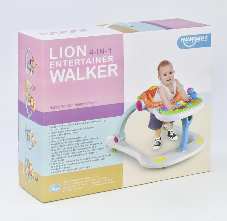 Игровой центр Ходунки-каталка Baby WALKER музыкальный, 4 предмета в одном наборе, ходунки валкер