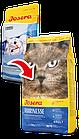 Гипоаллергенный корм для котов с лососем JOSERA Marinesse 2 кг , фото 2