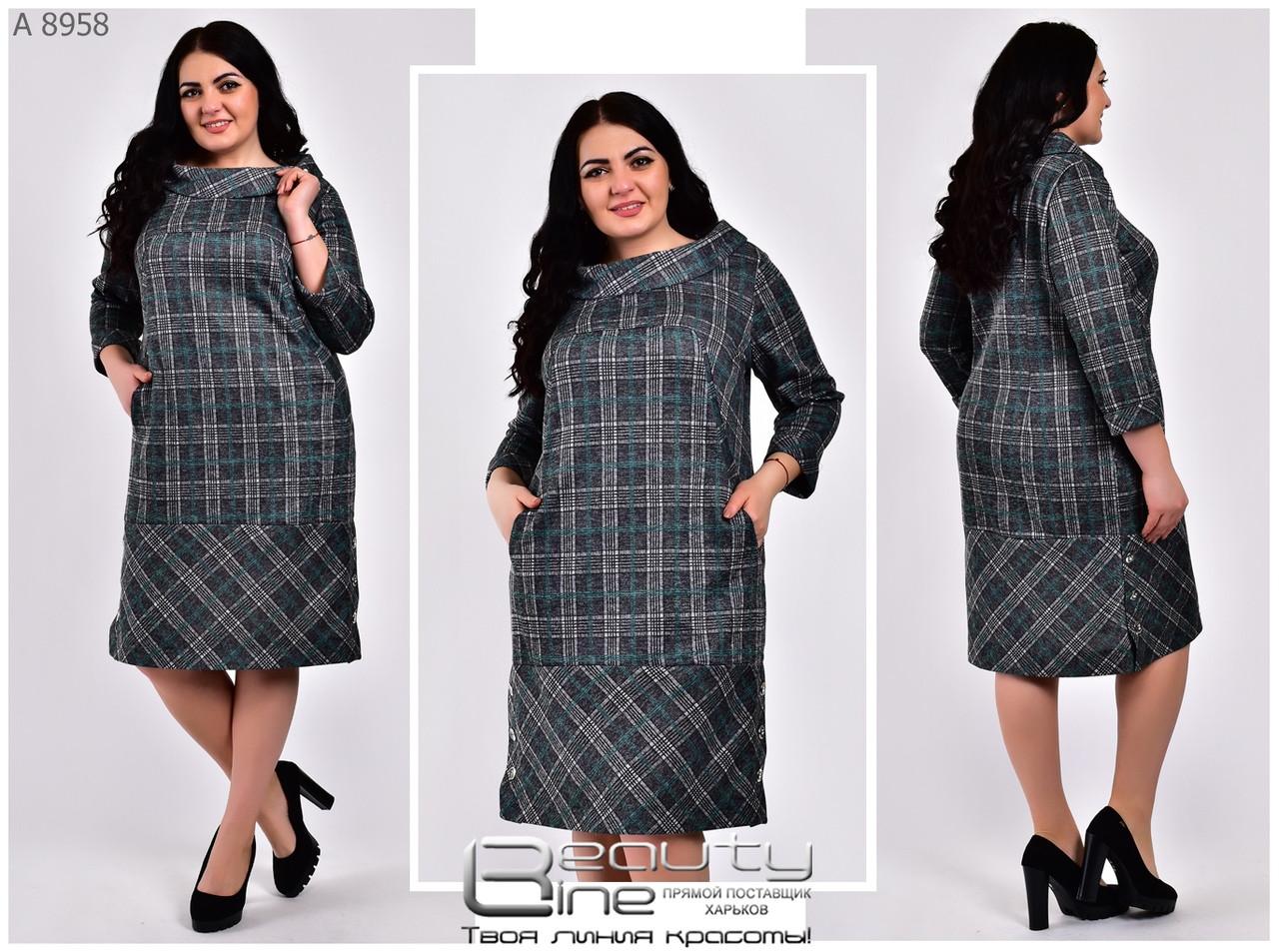 Повседневное женское платье Размеры: 48.50.52.54.56.58