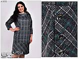 Повседневное женское платье Размеры: 48.50.52.54.56.58, фото 2