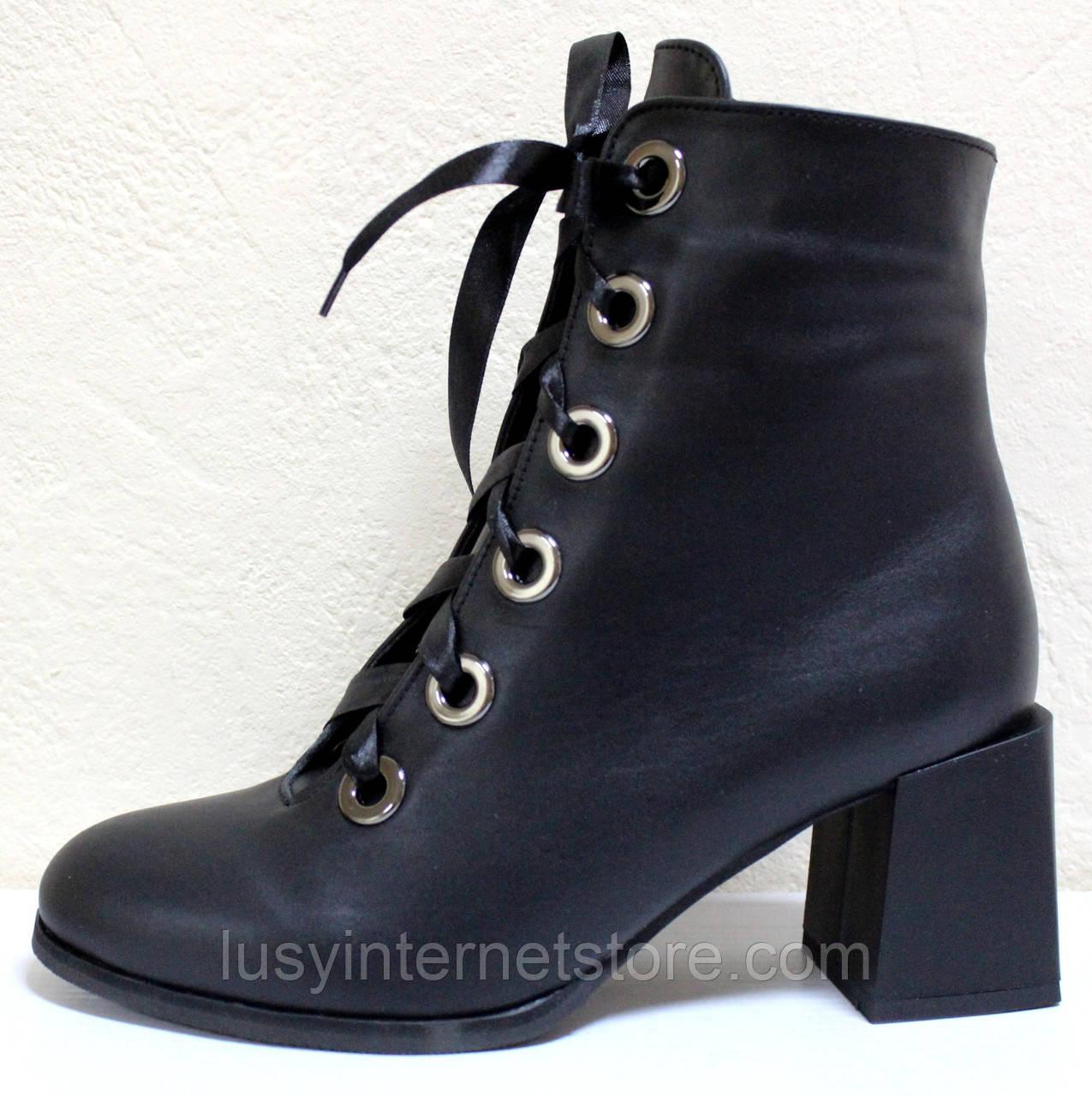 Ботинки женские демисезонные на каблуке от производителя модель КЛ909
