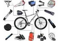 Велотовары, велоаксесуари, велоинструменты, велозапчастини.