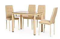 """Стеклянный стол с полкой """"Т-300-2 кремовый"""" 100*60 см."""