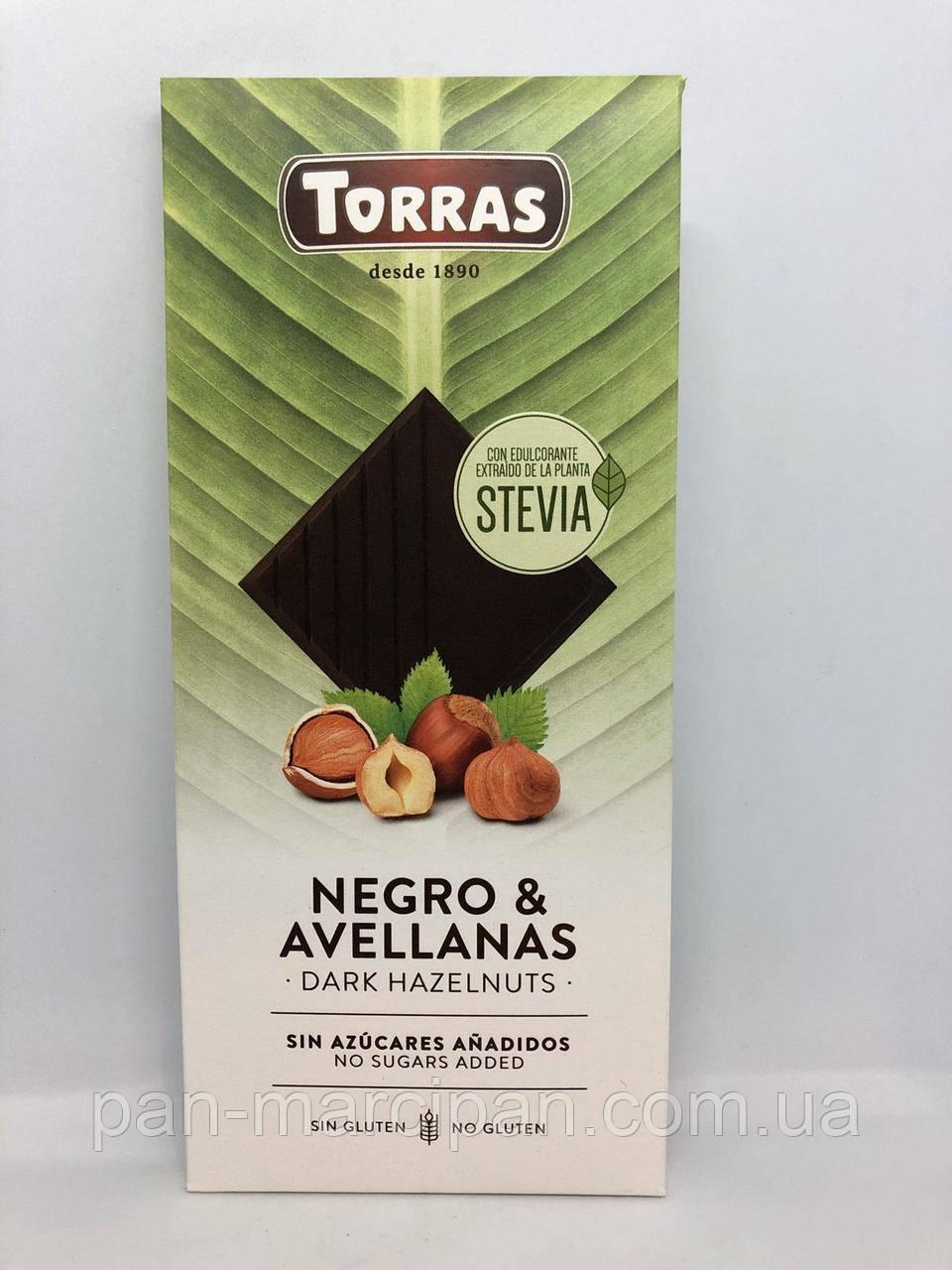 Шоколад Torras Stevia чорний фундук 125 г