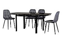 Стекляный раскладной стол черного цвета 120-180*80 см., фото 1