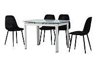 Стекляный раскладной стол  белого цвета 120-180*80 см., фото 1