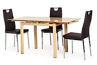 Кухонный стеклянный раздвижной стол бежевого цвета 90-150*70 см.