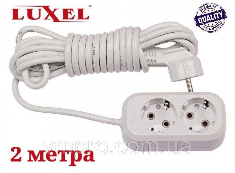 Подовжувач мережевий Luxel 10A, 2 розетки з заземленням, подовжувачі електричні