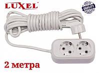Удлинитель сетевой Luxel 10A, 2 розетки с заземлением, удлинители электрические
