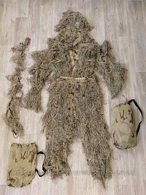 Костюм маскувальний Кікімора | костюм маскувальний Лісовик | маскхалат пустеля (масхалат), фото 2