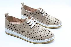 Мокасины бежевые  кожаные Aras Shoes 1820-BEJ