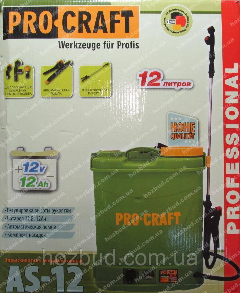 Аккумуляторный опрыскиватель Procraft AS-12 (12 литров)