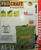 Аккумуляторный опрыскиватель Procraft AS-12 (12 литров), фото 1