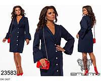 Стильное платье-пиджак с широкими рукавами Размер: 48, 50, 52, 54 арт  005
