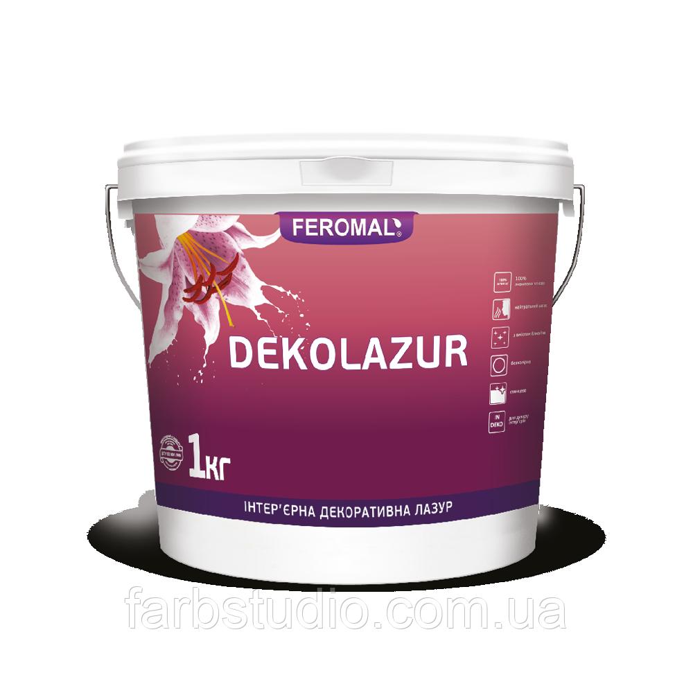 FEROMAL 32 CLASSIC – 1 кг