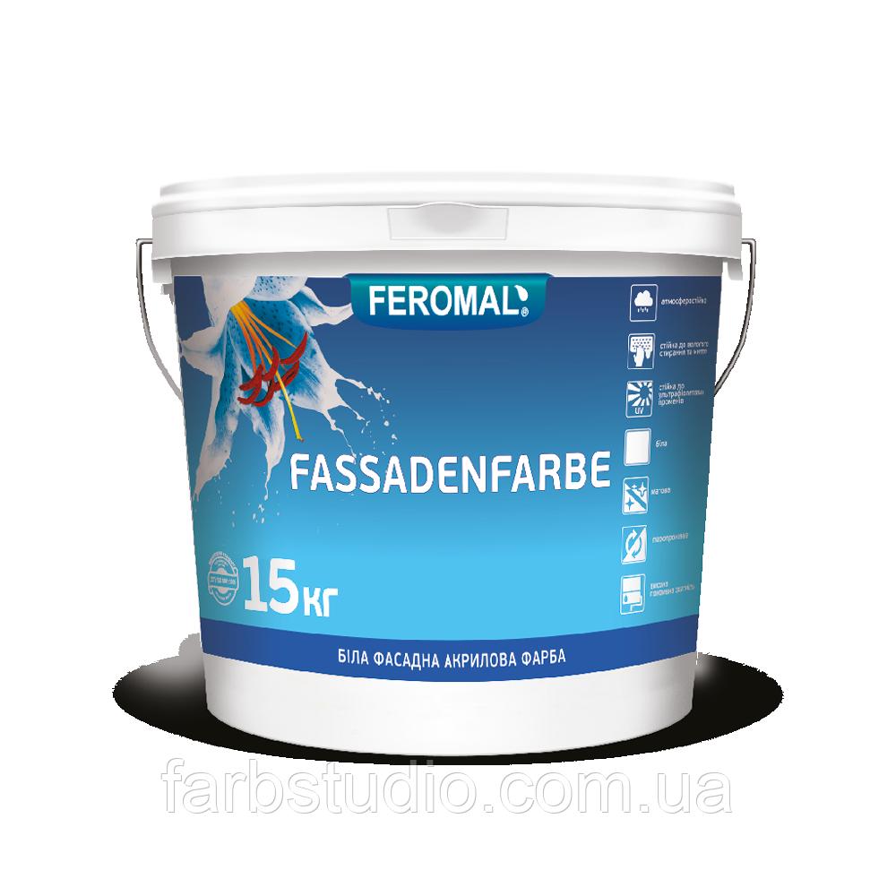 FEROMAL 70 – 15 кг