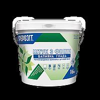 Ферозіт 10 Вапняна гладь – 16 кг