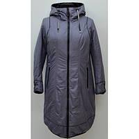 Демисезонная женская длинная куртка с утеплителем большие размеры